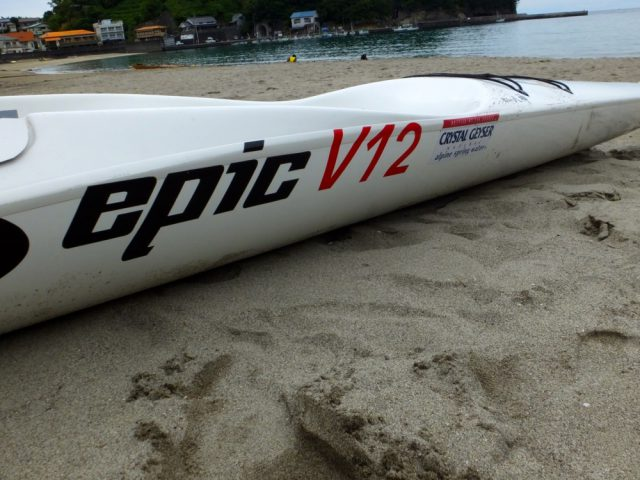 Epic V12 [Sold Out]