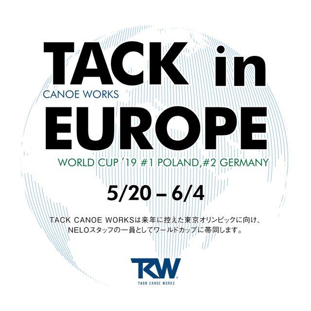 TACK in EUROPE