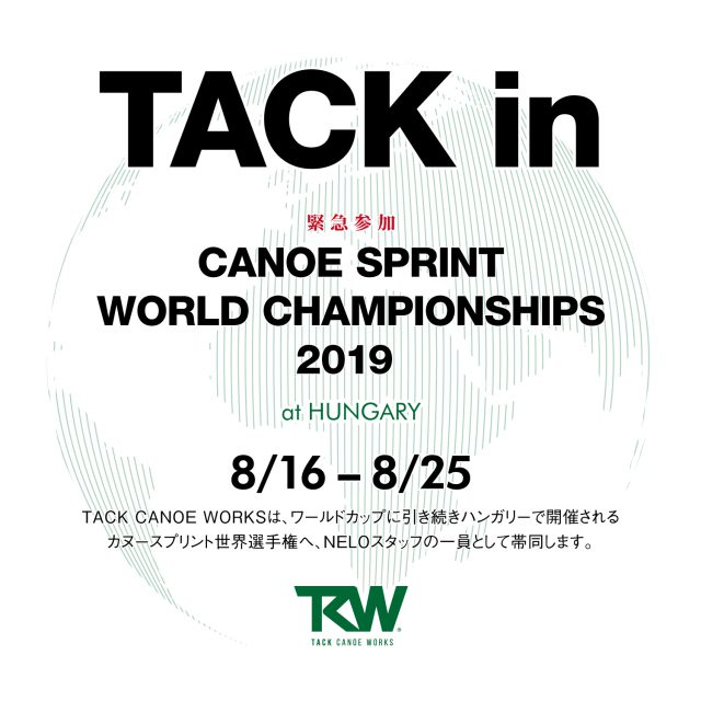 TACK in CANOE SPRINT WORLD CHAMPIONSHIPS