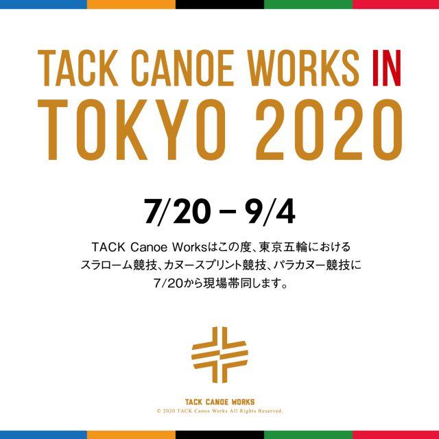 TACK in TOKYO 2020